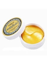 Патчи под глаза Atreus 24k Gold Eye Mask с коллагеном и частичками золота, 60 шт