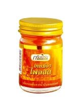 Бальзам с куркумой O-sod balm with turmeric and phlai, 50 г