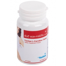 Капсулы L-Carnitine,Tablet Yanhee, 30 шт.