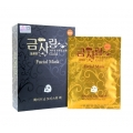 Gold Facial Mask,38 г